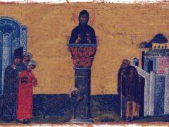 РС 264 Христианский восток накануне арабского завоевания