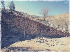РС 157 Крепость Узундара