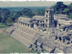 РС 77 Технологии и экономика Мезоамерики II