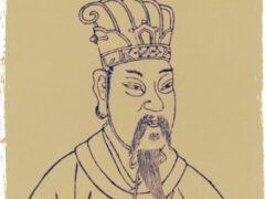 РС 210 Империя Хань на распутье