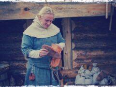 РС 245 Кожаные изделия Древней Руси