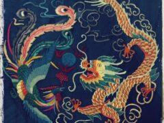 РС 220 Наивысший расцвет империи Хань