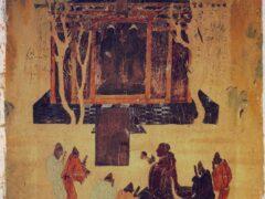 РС 170 Империя Хань