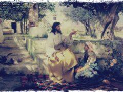 РС 63 Исторический Иисус