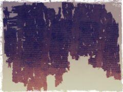 РС 185 Судьба античных текстов