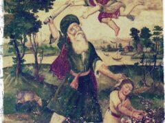 РС 50 Авраамические религии