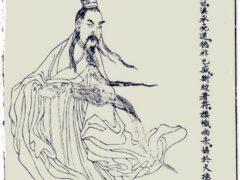 РС 179 Образование империи Хань