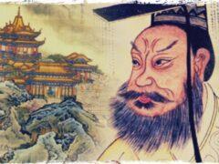 РС 242 Бесконечные китайские реформы