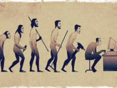 РС 275 Социальная и биологическая эволюция