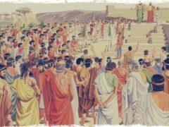 РС 286 Толпа и власть в Древней Греции
