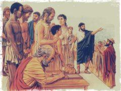 РС 287 Несвобода в истории