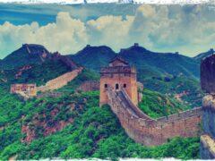 РС 71 Великая китайская стена