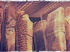 РС 300 Переписка царей древности