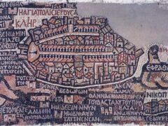 РС 151 Римский Иерусалим