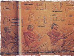 РС 68 Вестник древней истории